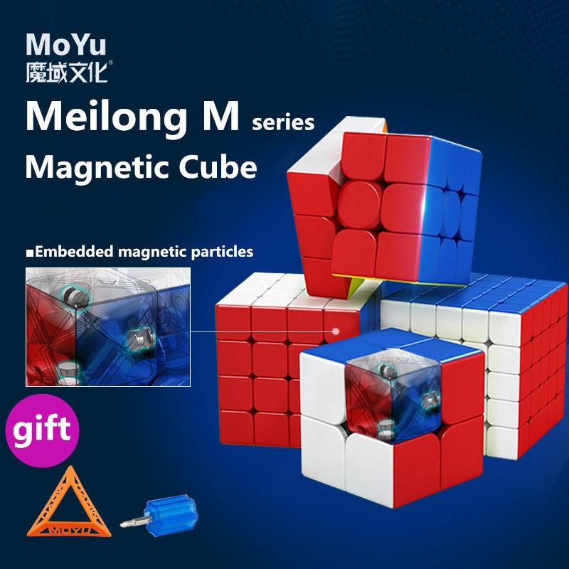 Cubo de Rubik magnético Moyu Meilong 3M, 2M, 4M, 5 M, 2x2, 3x3, 4x4, 5x5, Cubo de velocidad mágica, cubos de rompecabezas, juguetes para niños, meilong M