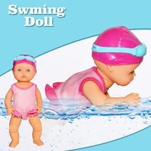 عالية الجودة الكهربائية مقاوم للماء السباحة دمية فتاة لعبة جديدة حمام سباحة لعبة الماء حمام الأطفال هدية