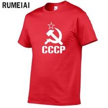 Summer CCCP Russian T Shirts Men USSR Soviet Union Man Short sleeve T-shirt Moscow Russia Mens Tees Cotton O Neck Tops Tee
