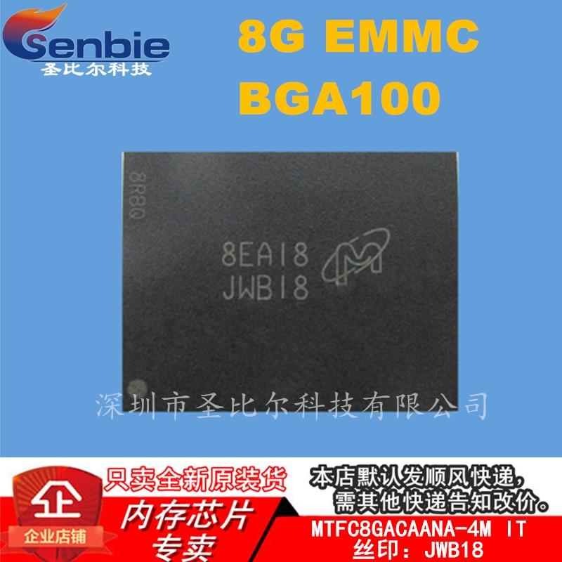 نيو10 قطعة MTFC8GACAANA-4M 8 جيجابايت EMMC BGA100 ذاكرة IC