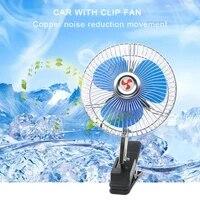 8 inch car van fan car fan 12v24v with clip car electric fan car portable electric fan car van fan fans kits cooling system