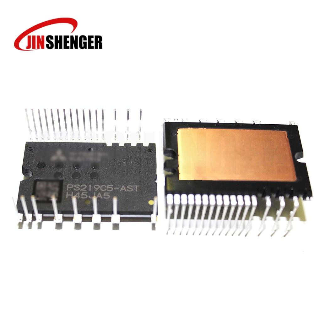 100% Quality assurance PS219C5-AS SMART POWER MODULE SPM27