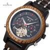 Bobo Vogel Mannen Horloges Mechanische Horloges Auto Datum Houten Mannen Horloges Voor Man Horloge Mannelijke 2020 Luxe Relogio Masculino