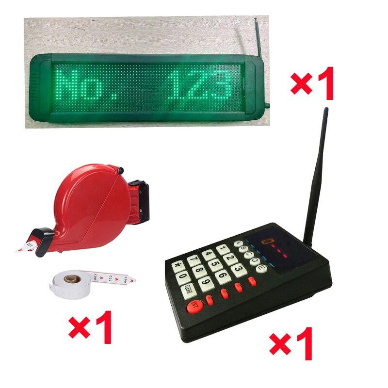 خذ رقم آلة نظام الاتصال اللاسلكي رقم مع الإنجليزية صوت موجه و موزع تذاكر شحن مجاني