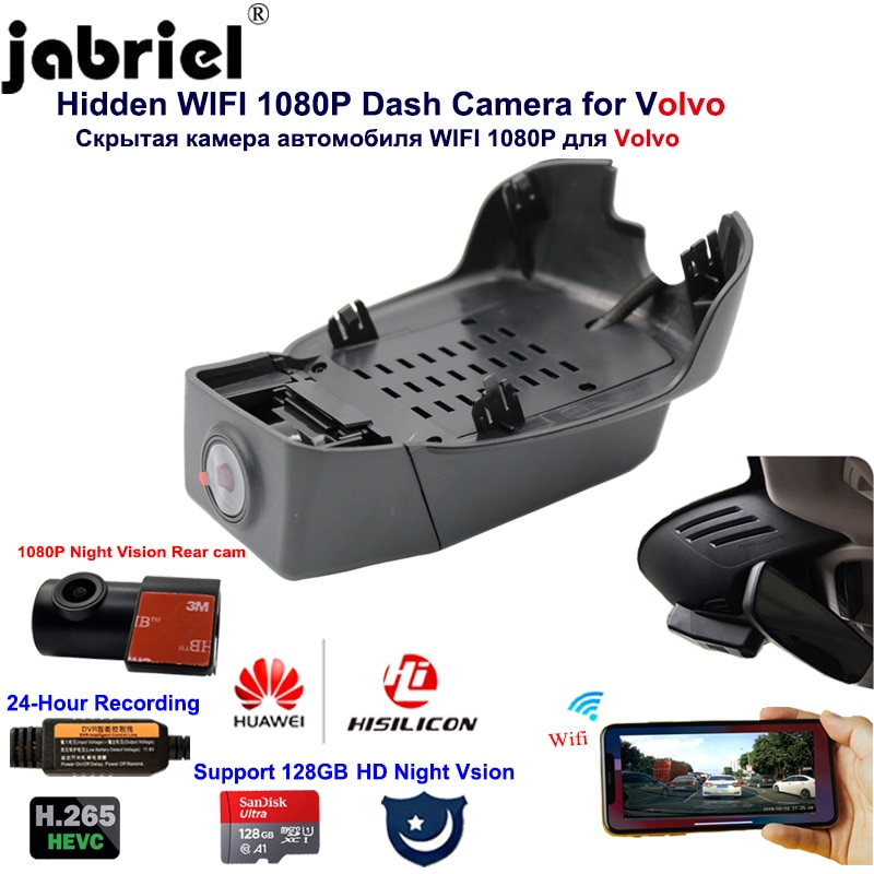 Jabriel HD 1080P 2K Wifi سيارة كاميرا اندفاعة كام 24H فيديو مسجل المزدوج لين سيارة dvr لفولفو s90 v60 xc60 s60 xc90 s80 v50 v40 s40