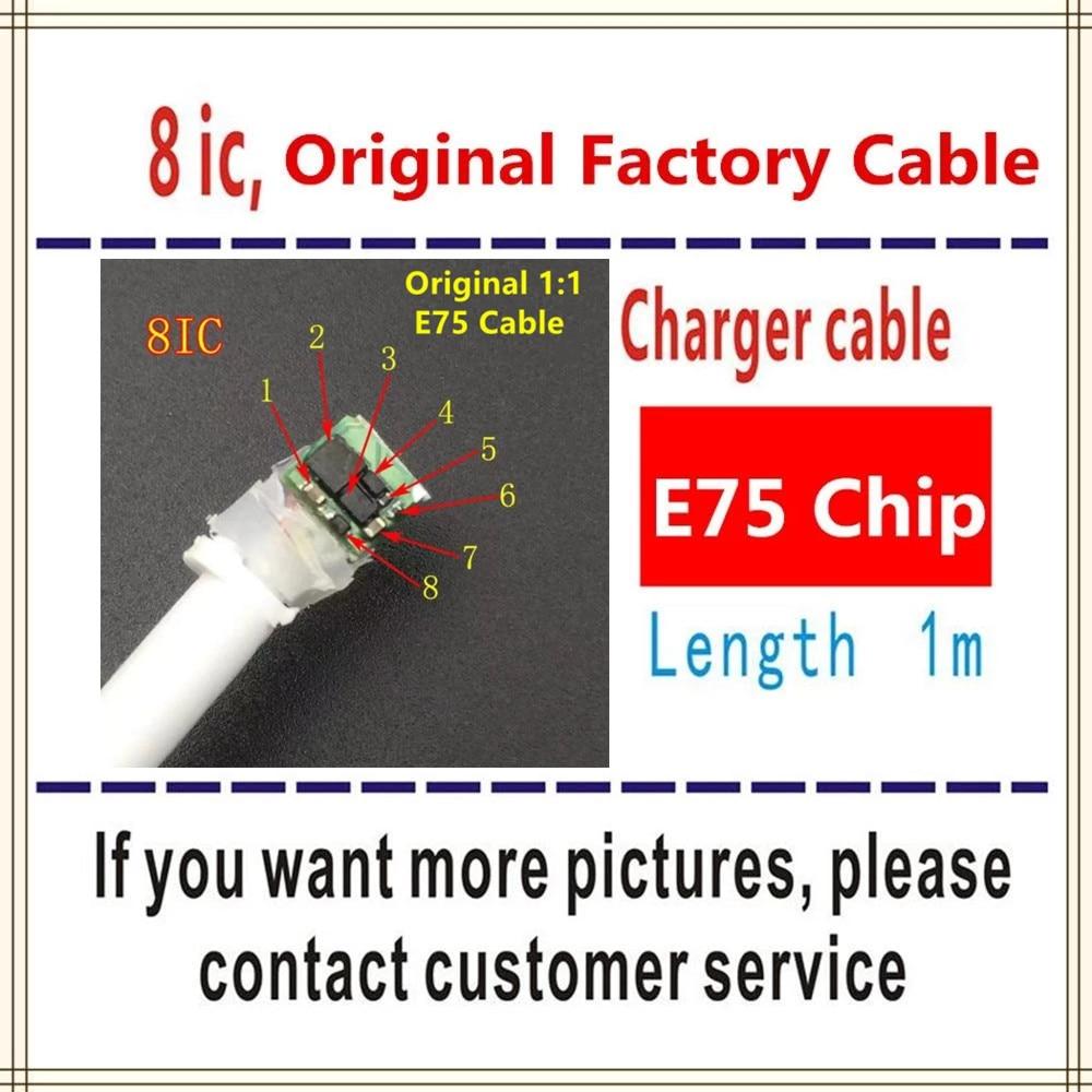 10 قطعة/الوحدة OEM جودة 8ic e75 USB شاحن كابل شحن الكابلات ل i 6 7 8 Plus X XR XS ماكس مع صندوق البيع بالتجزئة