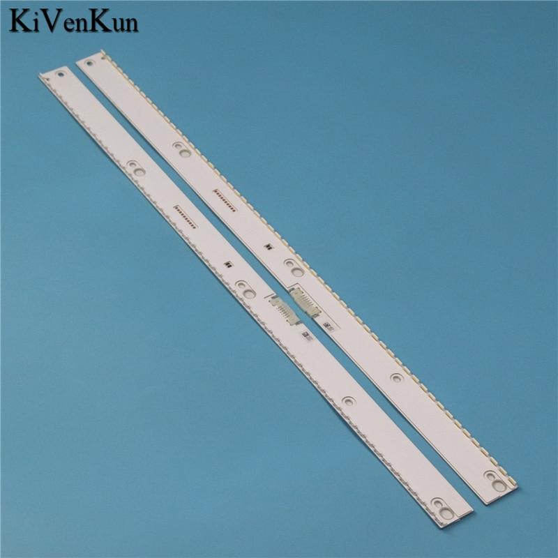 مجموعات مصابيح التلفزيون شرائط إضاءة خلفية LED لسامسونج, UE49KU6500S UE49KU6472U UE49KU6475U UE49KU6479U UE49KU6500U قضبان LED