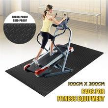 100x200cm  NBR Exercise Mat Gym Fitness Equipment For Treadmill Bike Protect Floor Mat Running Machine Shock Absorbing Pad Black