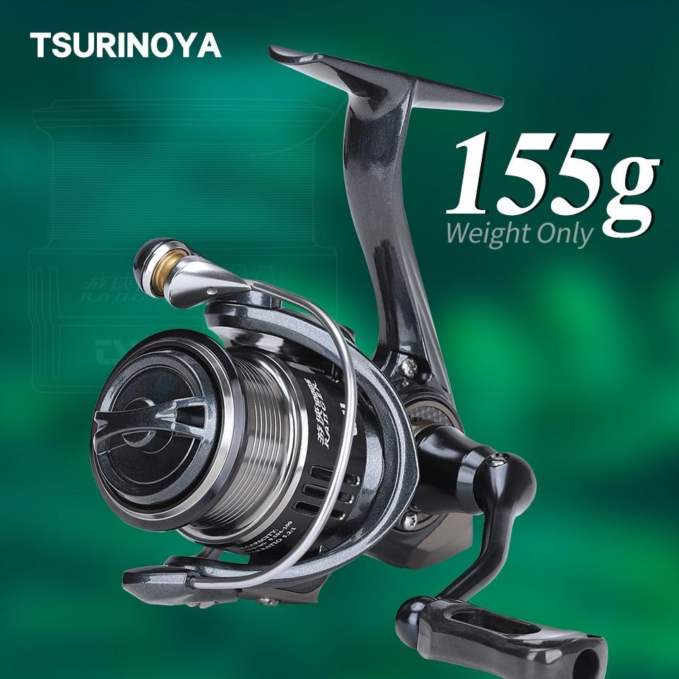 TSURINOYA-بكرة صيد فائقة الخفة 155 جرام ، صنارة صيد ، صنارة صيد ، مياه مالحة ، 800 ، 1000 ثانية