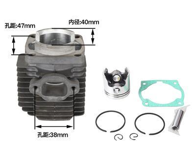 Cilindro de 40mm con KIT de pistón para 1E40F-6 CG411 49CC 2 tiempos taladro MOTOR ZYLINDER ensamblaje