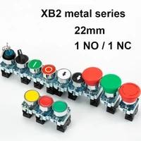 1pcs button switch self reset small mushroom head emergency stop 22mm knob key start inching power on xb2 bg21 xb2 ba31 xb2 bs54
