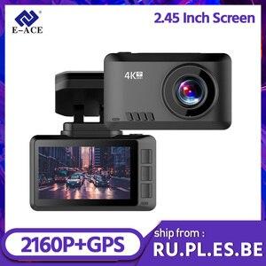 E-ACE B44 4K видеорегистратор 2,45 дюйма мини Автомобильный видеорегистратор 2160P FHD видеорегистратор с ночным видением видеорегистратор с двумя о...