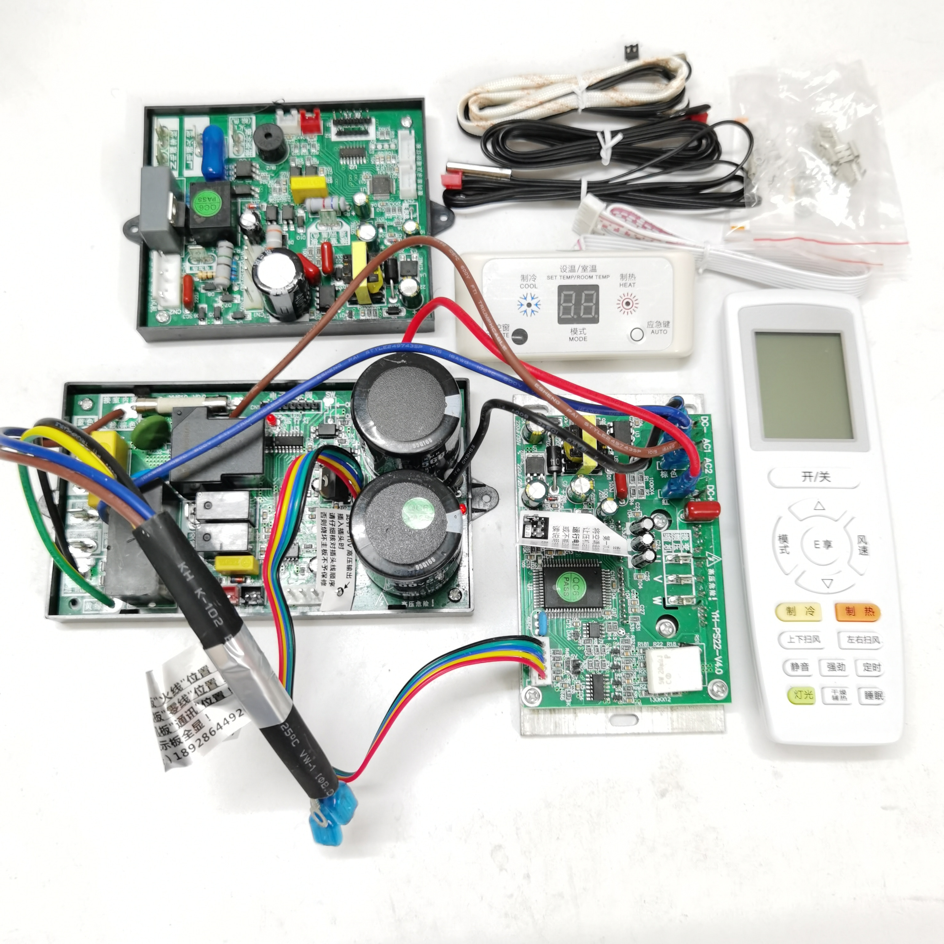 2P3P5P لوحة تحكم عالمية ، محول مكيف الهواء المنفصل ، تيار متردد وتيار مستمر