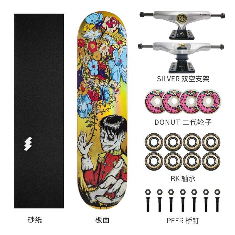 Surf Land Beginner Skateboard Wood Complete Drift Board Skate Board Double Rocker Rullebrett Skate Board Accessories BI50SB