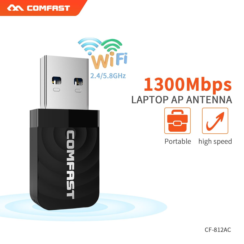 Миниатюрный USB Wi-Fi адаптер 1300 Мбит/с, двухдиапазонная антенна 2,4G/5,8G Wi-Fi сетевая карта, беспроводной адаптер AC Wi-Fi для Windows 7/8/10 Mac OS