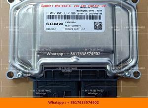 For Wuling Baoj 730 car engine computer board/ME17 ECU/F01R00DL1P F01RB0DL1P 23607064 8310112/F01R00DA6G F01RB0DA6G 23517730