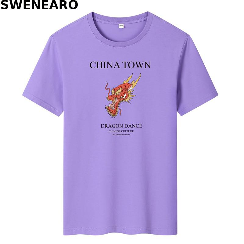 fun and funny fashion slogan t shirt summer pure cotton breathable o neck short sleeved t shirt new SWENEARO 2021 new summer T-shirt men's 100% pure cotton dragon print T-shirt men's casual O-neck short-sleeved brand T-shirt