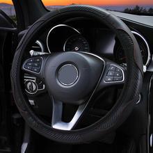 Housse de volant de voiture universelle antidérapante, respirante, accessoires dintérieur de voiture