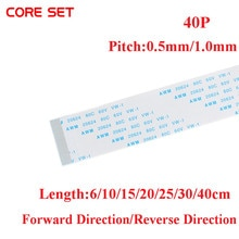 Câble plat flexible 40P FFC FPC AWM 20624 80C 60V   Lot de 10 câbles plats flexibles, 80C, V, broches