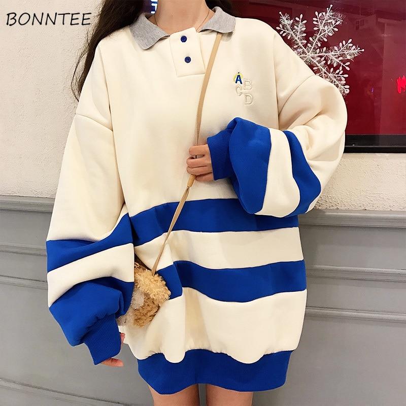 Sudaderas con capucha mujer rayas estilo largo Oversize carta bordada suelta mujer Hoodie All-match Leisure Simple Kawaii moda elegante nuevo