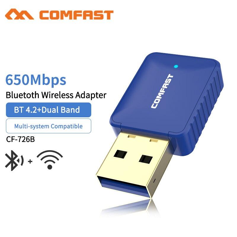 10pcs 5.8 ghz 미니 usb 650 mbps 듀얼 밴드 무선 와이파이 어댑터 동글 수신기 네트워크 lan 카드 pc 블루투스 4.2 송신 수신