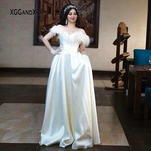 Elegant Saudi Arabia Wedding Dress 2021 V Neck Off Shoulder Feather Bridal Gown Matte Satin Sweep Train Custom Made Plus Size