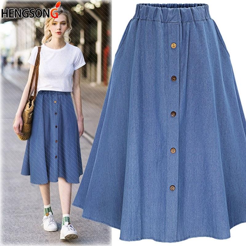 2021 Fashion Summer Women Skirts High Waist Skirt Female Loose Casual Harajuku Blue Jeans Denim Bottoms
