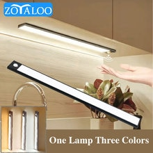 Luces LED USB de 3 colores para armario de ropa ligero, lámpara ultrafina con Sensor de movimiento PIR para cocina, luz nocturna con carcasa de aluminio