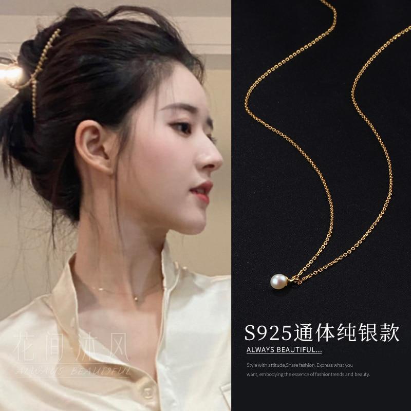 Zhao Lusi Same Pearl Necklace Chain French Retro Freshwater Pearl High-Grade Sense Temperament Desig