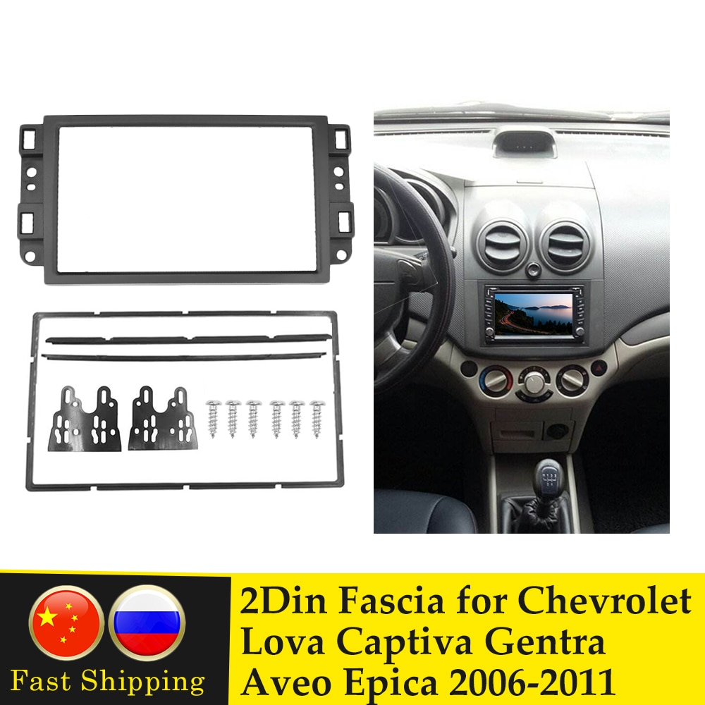 2 Din Car Radio Fascia Kit de Marco Multimedia para CHEVROLET Aveo Lova Captiva Epica 2006-2011 Facia del Panel frontal de CD de Audio bisel