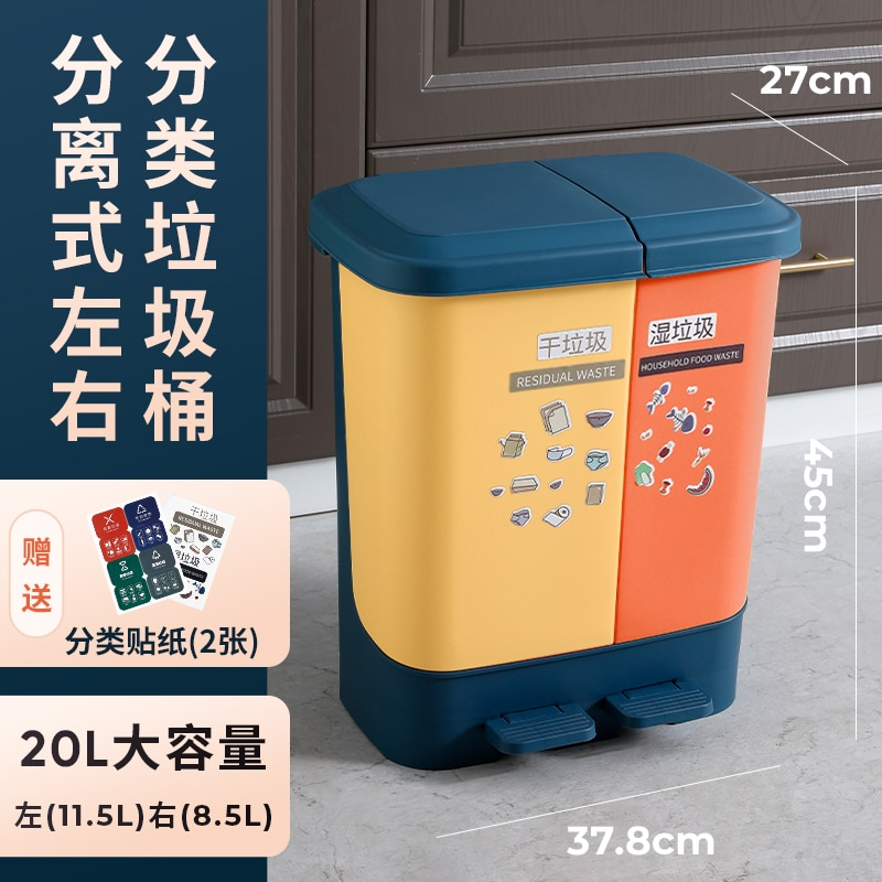 Multifunction Plastic Trash Can Living Room Waste Bin Recycling Container Kitchen Accessories Poubelle Kitchen Dumpster EH50TC enlarge