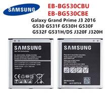 SAMSUNG Original EB-BG530CBU EB-BG530CBE 2600mAh batterie Pour Samsung Galaxy Grand Prime J3 2016 G530 G531F G530H G530F G532F
