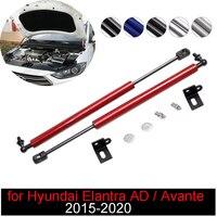 For Hyundai Elantra AD for Hyundai Avante 2015-2019 Auto Front Hood Bonnet Modify Gas Struts Spring Lift Support Shock Damper