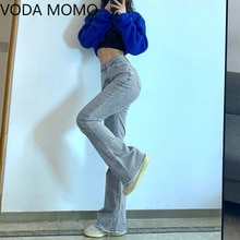 Casual Solid Flare Jeans woman For Girls Female Fashion 2021 Women's Vintage Denim Pants High Waiste