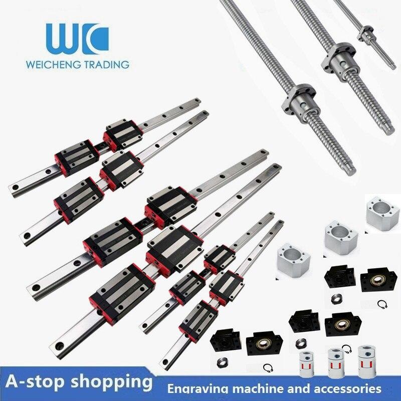6sets linear rail HGH20 linear guide CUSTOMIZED length+ linear bearing blocks+SFU1605 ball screw+3BK12/BF12+ DSG16H nut+Coupler