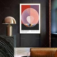 hilma af klint print modern art print doves no 2scandinavian poster abstract art gift idea wall art poster modern home decor