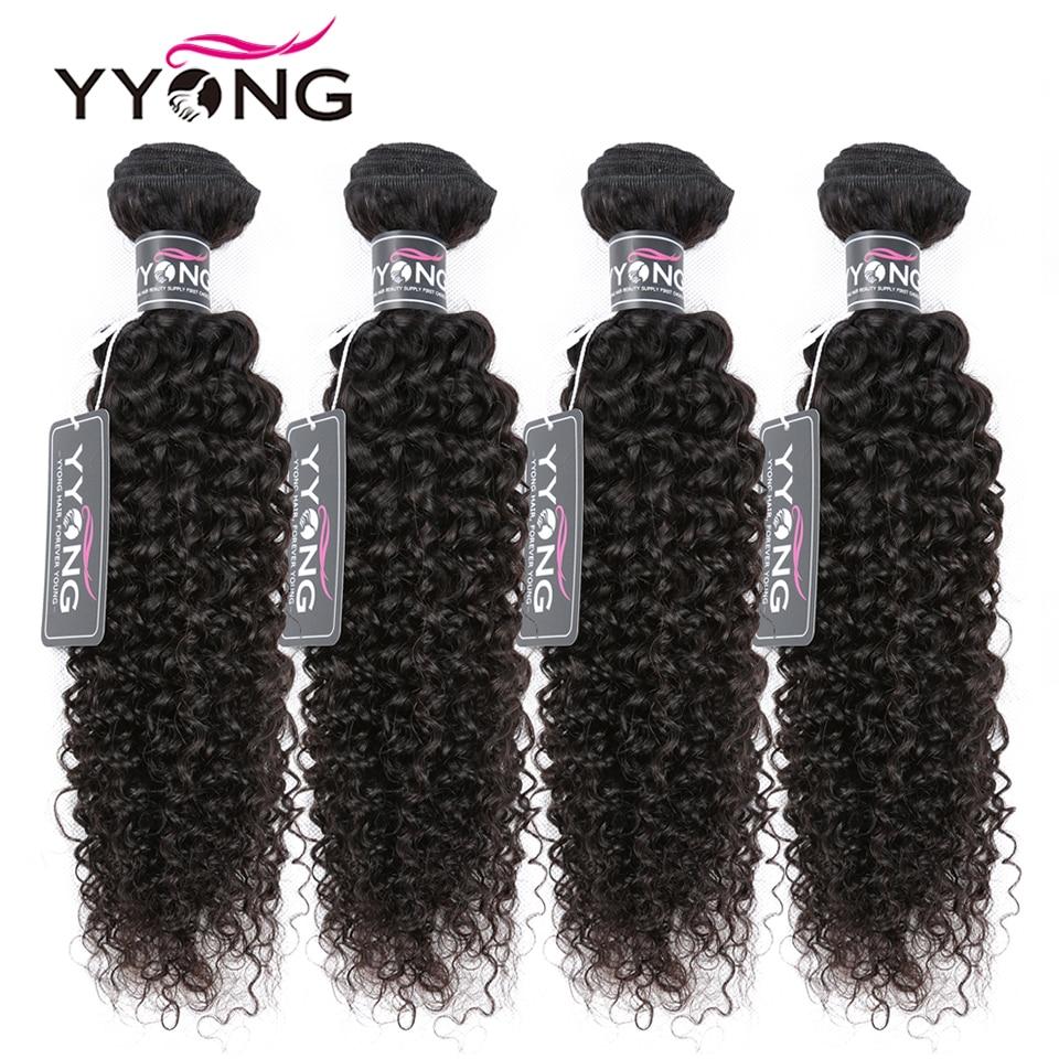 Yyong Hair Brazilian Kinky Curly Hair 4 Bundles Deals 100% Human Hair Weave Bundles Natural Color Remy Hair 100g/Bundle