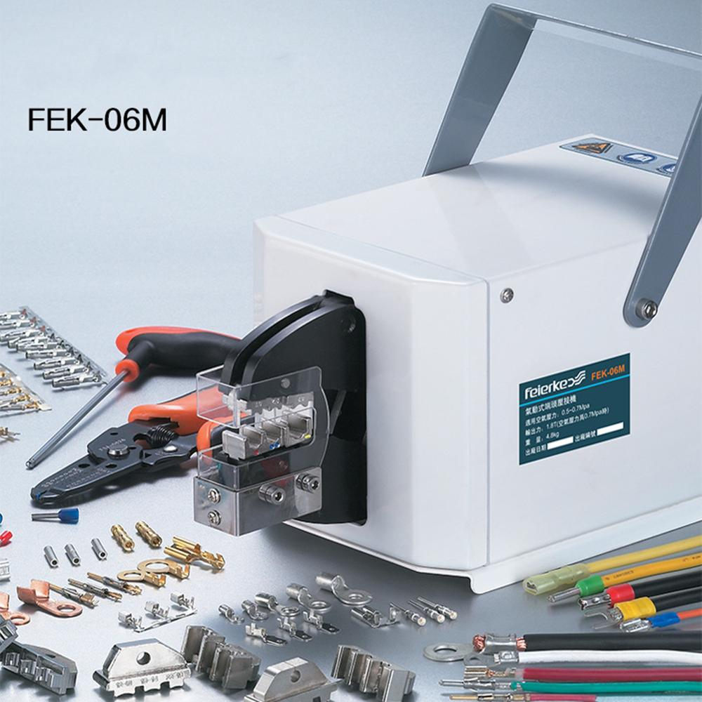 FEK-06M  Pneumatic Type Crimping pliers Machine Air Crimper for Different Terminals Cable tools Wire Crimp Tool