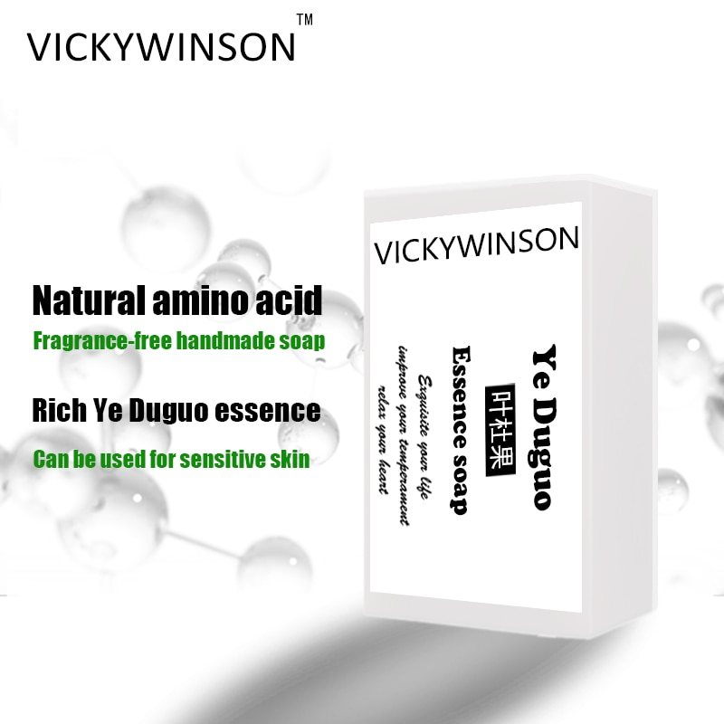 VICKYWINSON Ye Duguo essence amino acid soap 50g Soap Kojic Acid Whitening Soap Kojic Acid Glycerin Brighten Face Body Skin kojic acid and its derivatives
