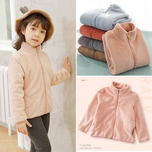 Children Jacket Kids Solid Color Clothing Girl Autumn Winter Coral Fleece Outerwear Baby Boy Warm Coat Infant Casual Outer
