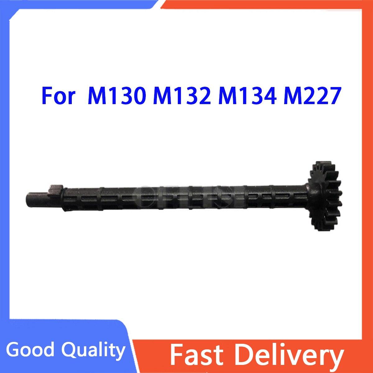 5X RM2-1179-000 RM2-1179 ADF ورقة يستغرق رافعة ل HP M130 M132 M134 M133 M203 M206 M227 M129 M230 133 203 230 206 227