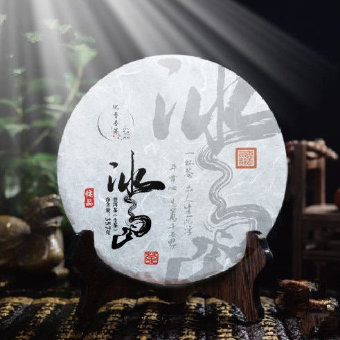 Bolo de Chá Yunnan Islândia Puer Chá Cru Bolo Premium 357g er