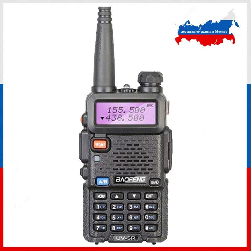 BaoFeng UV-5R walkie talkie, dispositivo Ham de Radio Baofeng VHF UHF 136-174Mhz y 400-520Mhz 128CH 1800mAh 5W Radio comunicador