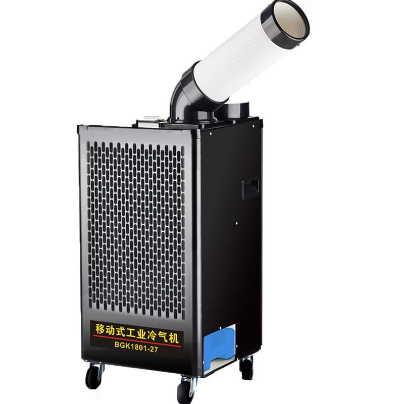 Кондиционер промышленный Мобильный кондиционер Интегрированная машина кухонная мастерская быстрое охлаждение и охлаждение оборудование
