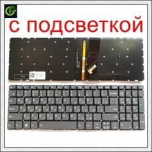 Russian Backlit keyboard for  Lenovo Ideapad  330-15ICH 330-15ARR laptop RU