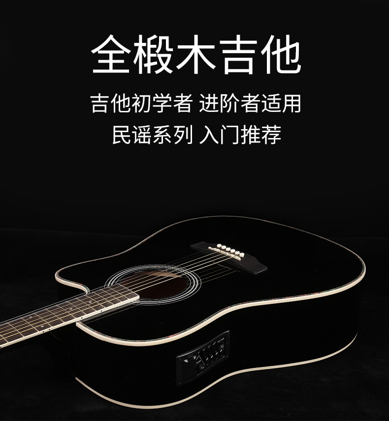 Gifts Trainer Guitar Wood Bridge Girl Aesthetic Acoustic Electric Guitars High Quality Chitarra Elettrica Instruments DL6DJT enlarge