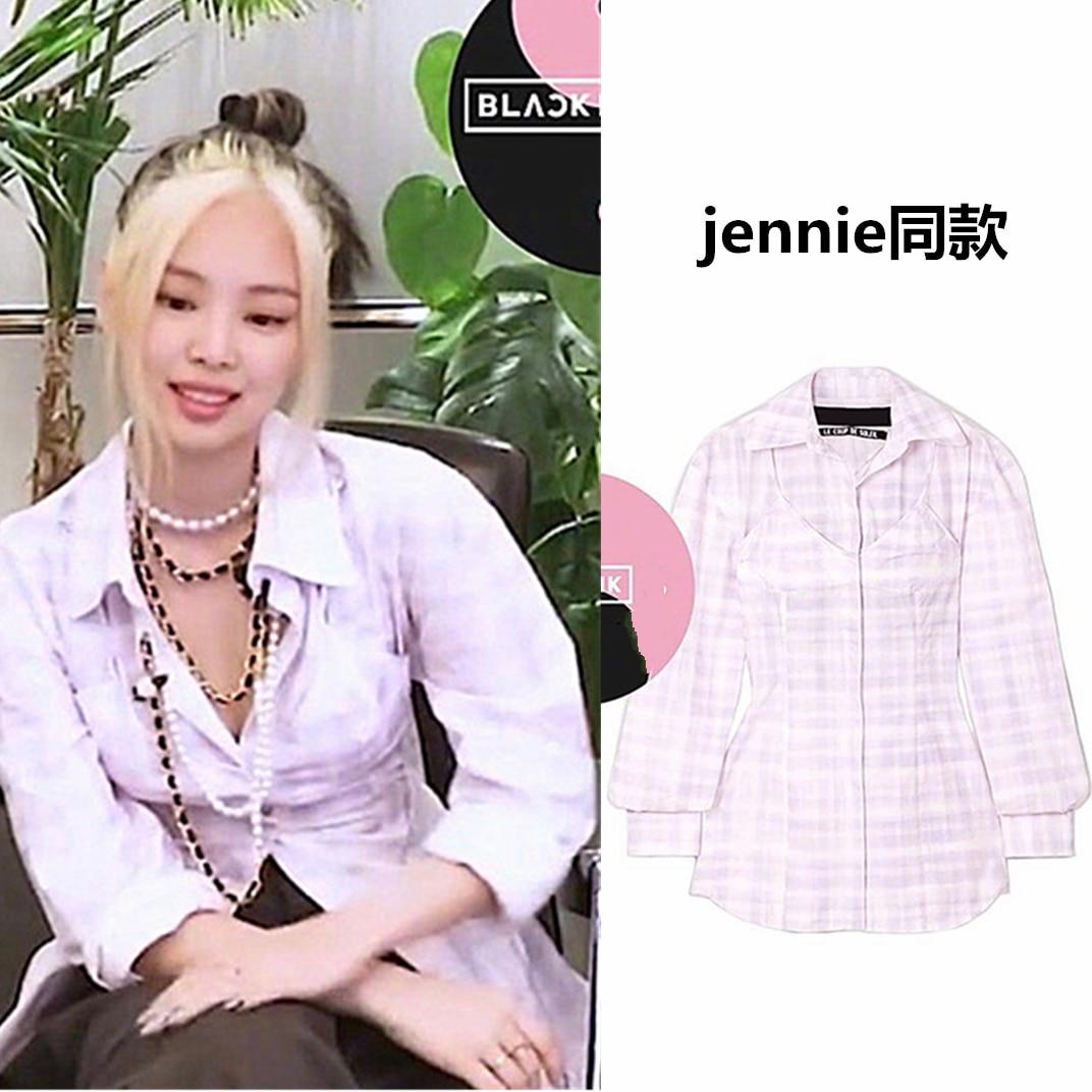 kpop TWICE IU Seo Yea Ji summer fashion Sling backless plaid long sleeved shirt women korean mid-length casual blouses and tops