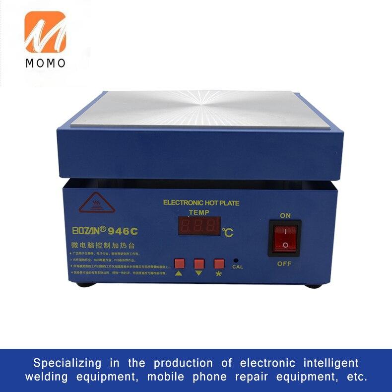 for 946C Mobile Phone Screen Removal Repair Platform Aluminum Substrate Heating Table Preheating Plate enlarge