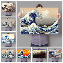 Большая волна канагава Декор роспись ретро постер картины на холсте и гостиной настенные художественные принты для современного домашнего...