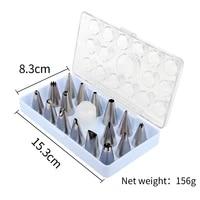 4setlotfree shipping fda high quality 16pcs stainless steel 188 cake decorating nozzles set
